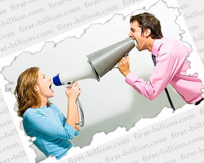 Как себя вести, если вы сделали тяжелейшую ошибку в разговоре…