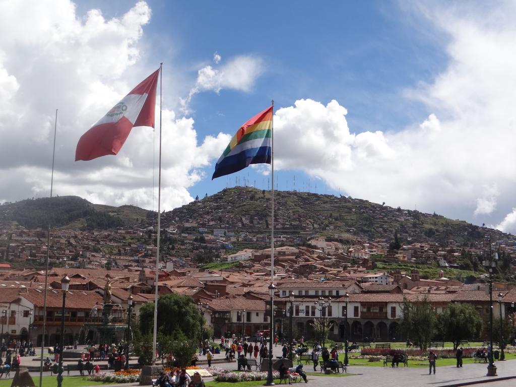 Империя инков: флаг как символ исчезнувшего государства