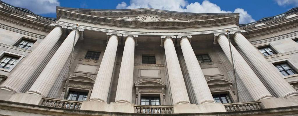 здание государственных органов