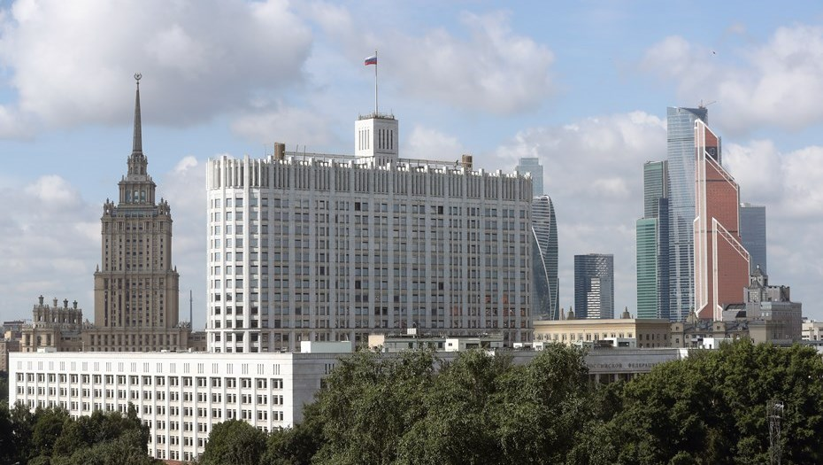 Здание Правительства РФ