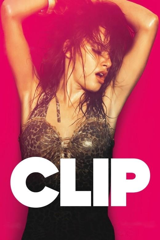 2012 movie cover