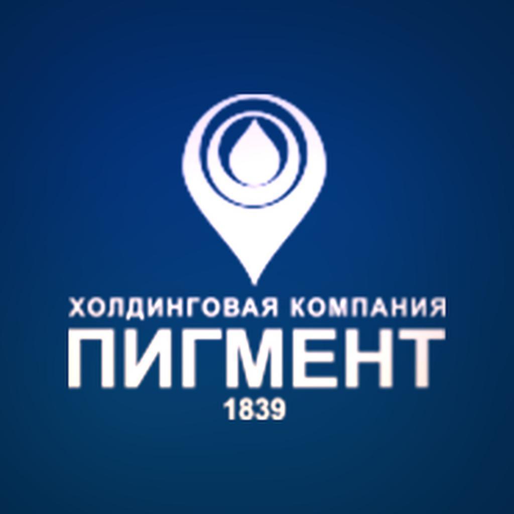 Пигмент (лого)