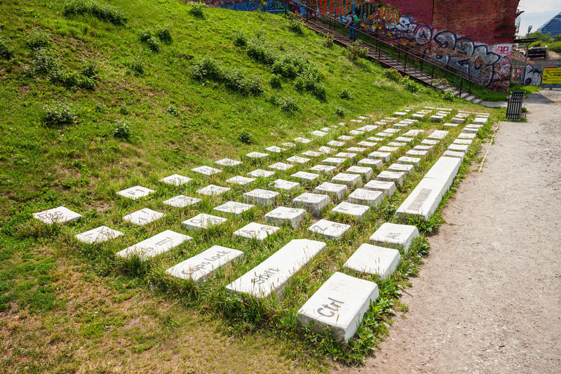 monument to the keyboard