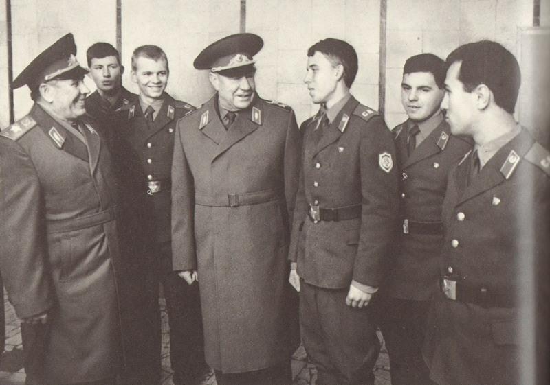 Советский офицеры