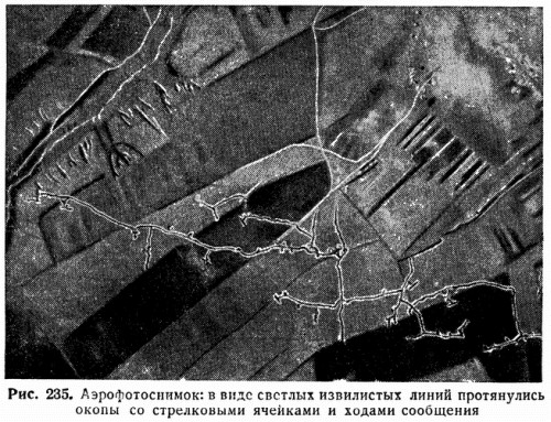 Аэрофотосъемка ВОВ