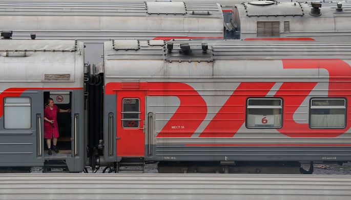 This is Russian Railways