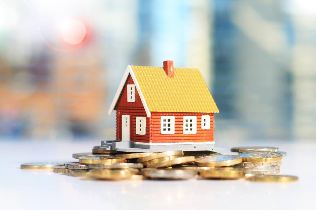 покупка заложенной недвижимости