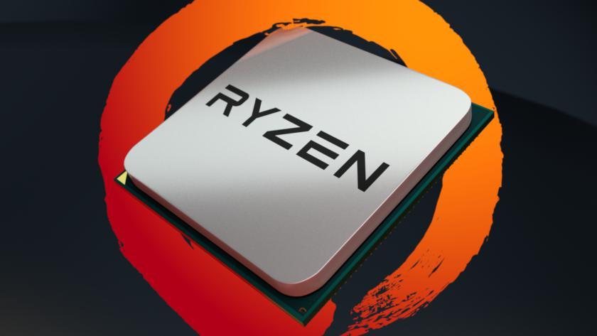 Процессор AMD с видеокартой