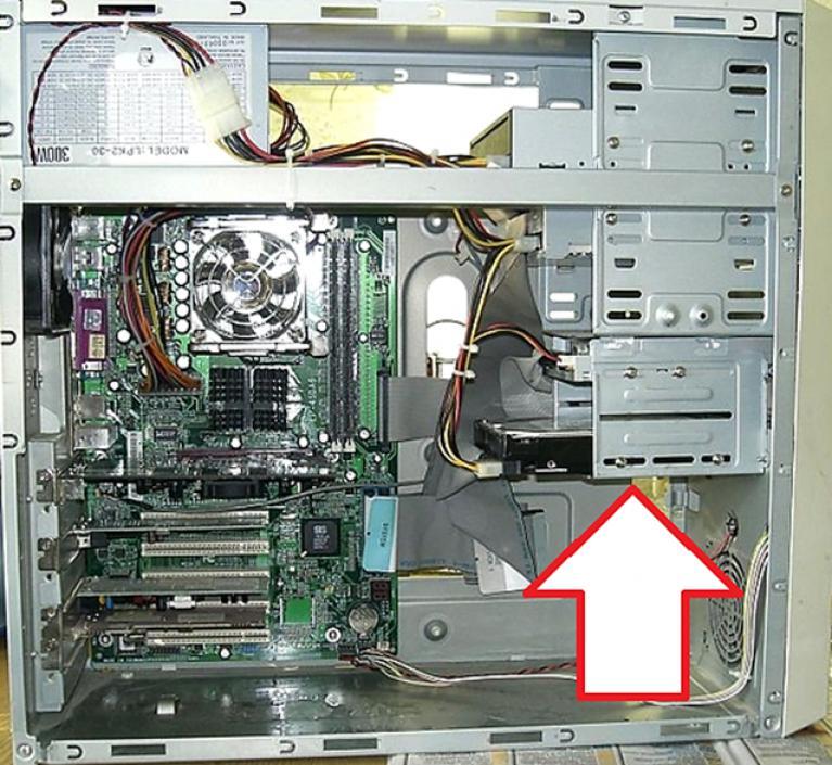 Расположение жесткого диска в системном блоке