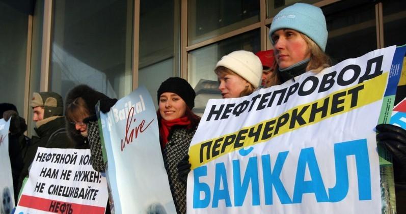 Протесты экологов против ВСТО