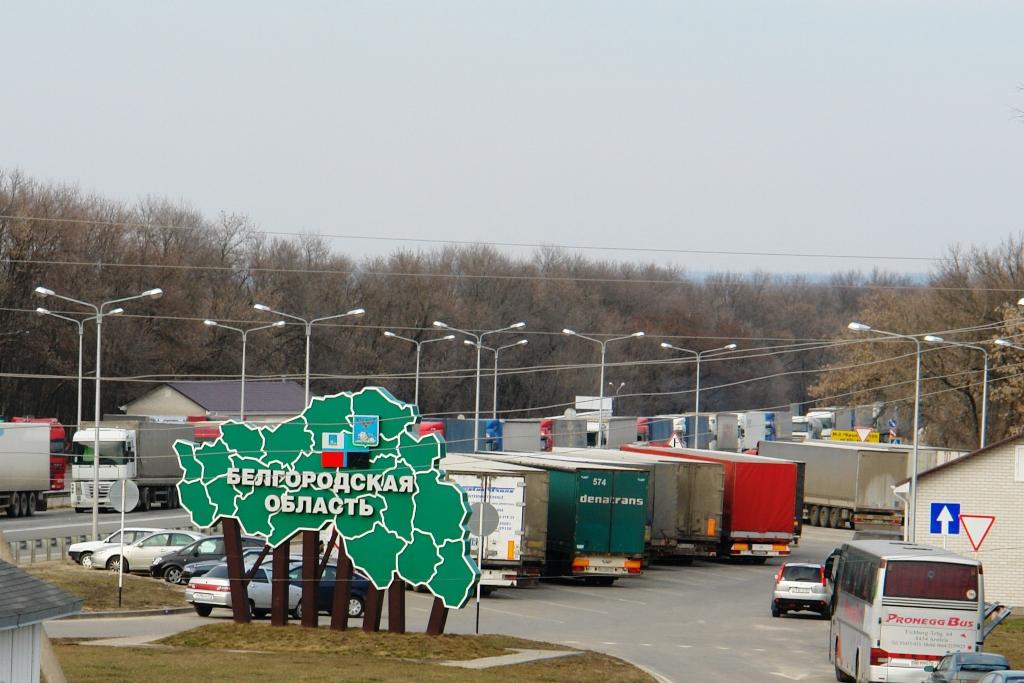 Очереди грузовиков на границе Белгород - Харьков