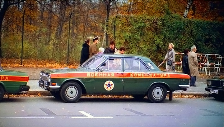 "ГАЗ 2434 ""Волга"" авто"