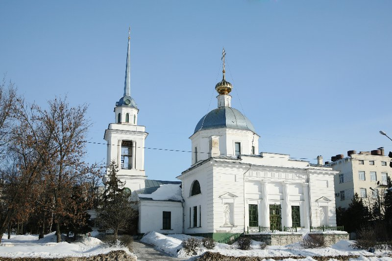 Church of the three confessors