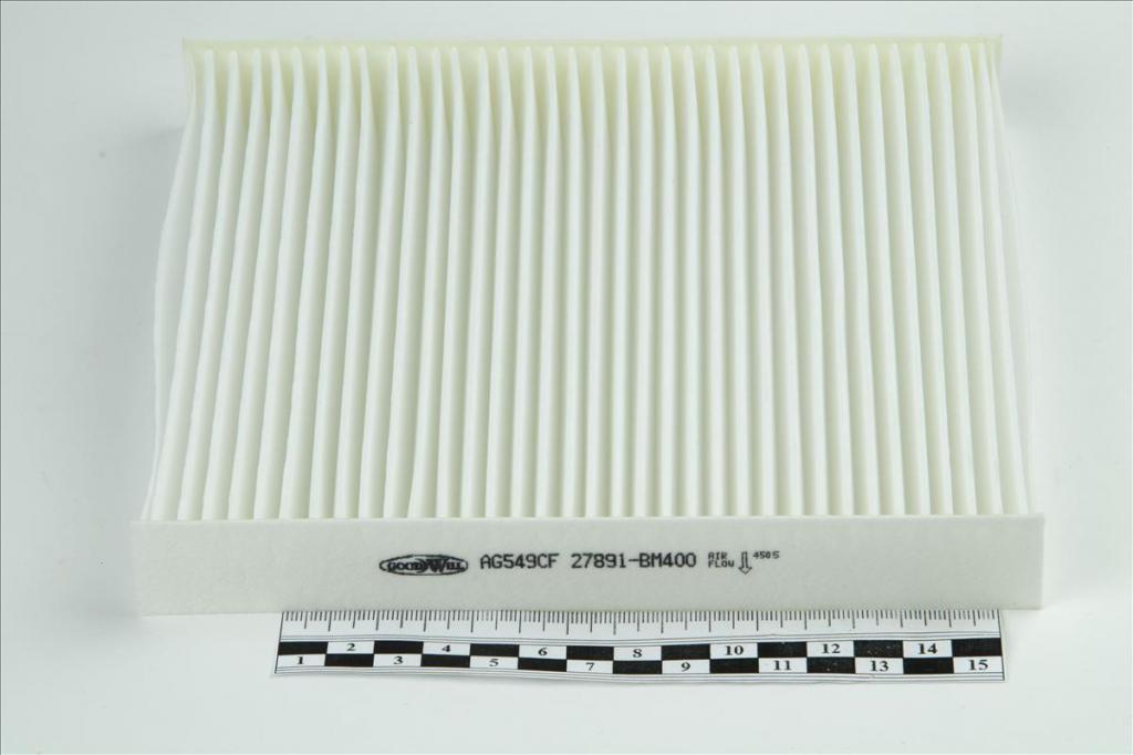 фильтр Nissan Almera Classik №16