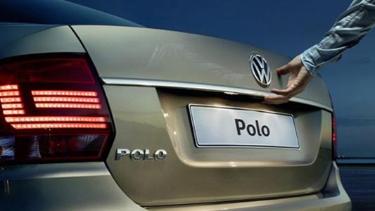 Volkswagen Polo trunk volume