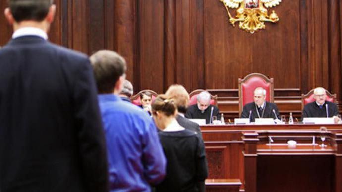 апелляционное определение московского городского суда