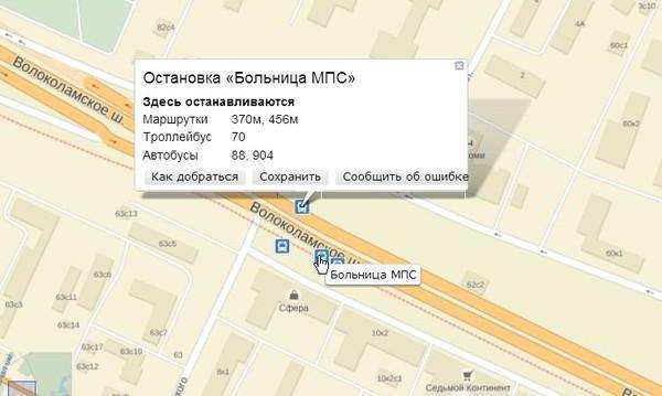 Регистратура поликлиника 1 альметьевск