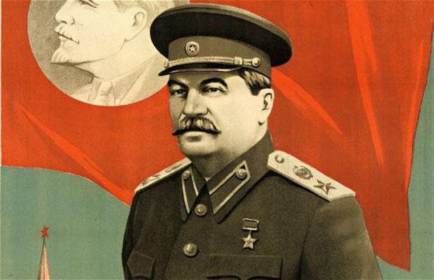 странные имена на СССР