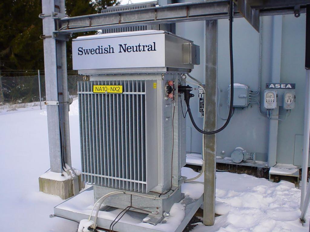 Дугогосящий рекатор шведского производства