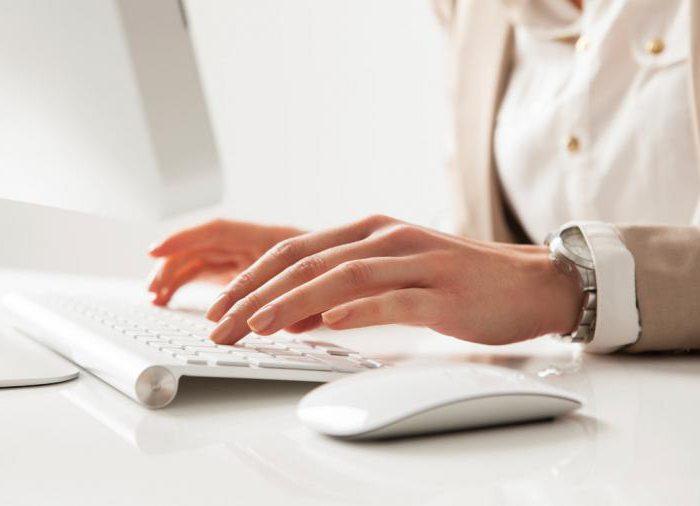 Дополнительные сведения в резюме примеры бухгалтер