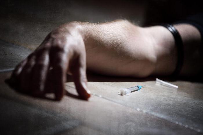 Состоянии алкогольного или наркотического опьянения