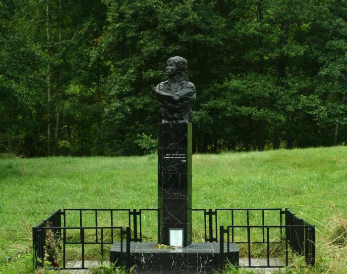 Памятники виктора цоя фото