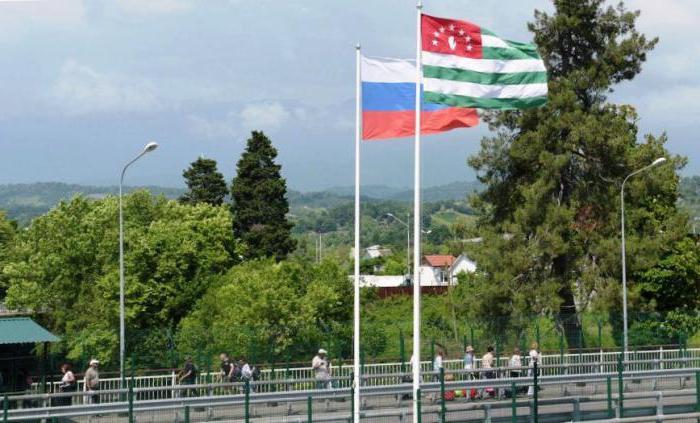 Правила пересечения российско абхазской границы