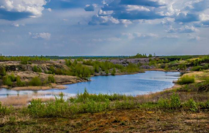 Кондуки голубые озера