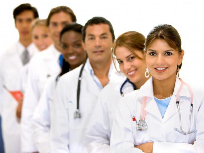 Сколько учиться в медицинском институте на хирурга