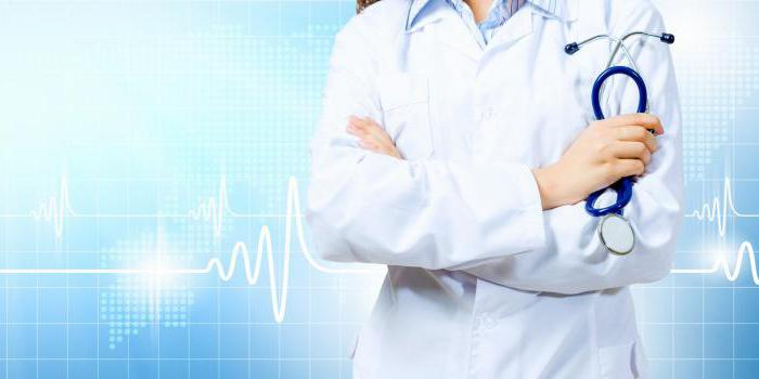 Сколько учиться в медицинском институте
