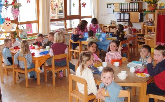 знакомство с буквой в детском садике