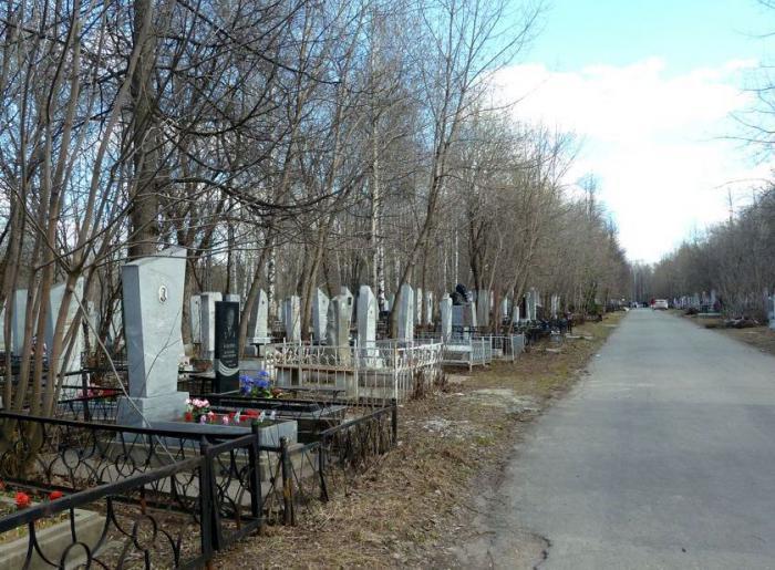 Северное кладбище в наши дни