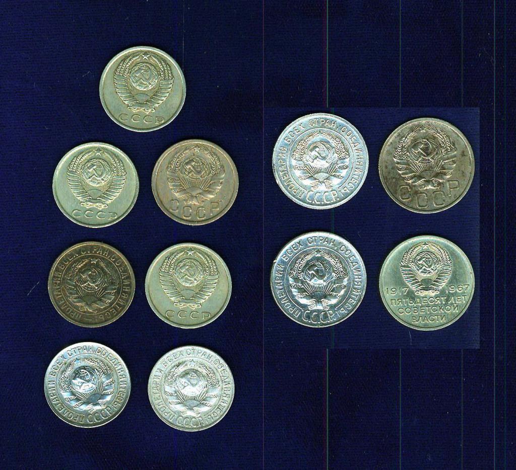 Монета номиналом 15 копеек 1962 года выпуска: стоимость, описание и история