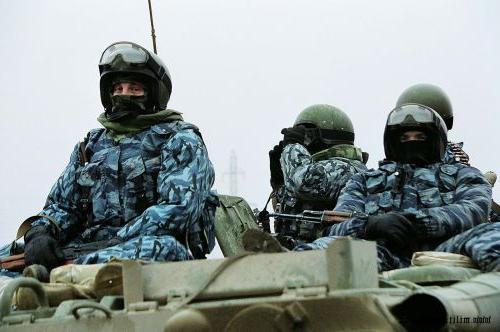 Виды войск россии