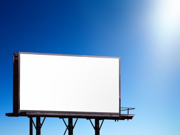 Билборд — это один из наилучших вариантов внешней рекламы