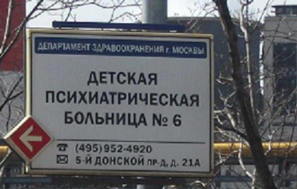 Городская ветеринарная клиника спб адмиралтейский район