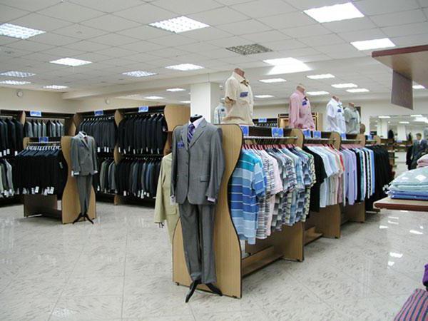 fd3cb8e972b сударь магазин мужской одежды москва