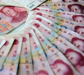 Китайская валюта и её значение для Поднебесной