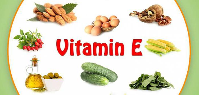 витамин е в день