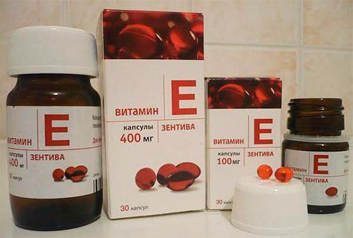 Доза витамина е при беременности