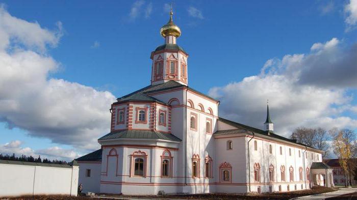 иверский монастырь валдай как добраться