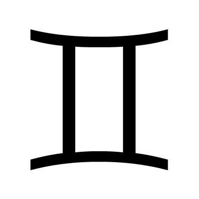 близнецы знак зодиака символ
