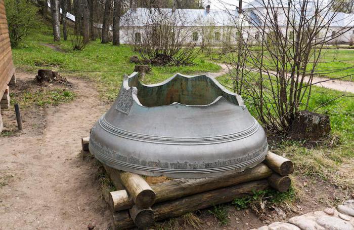 пушкинские горы достопримечательности