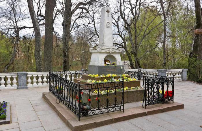 пушкинские горы фото