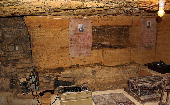 одесские катакомбы во время войны