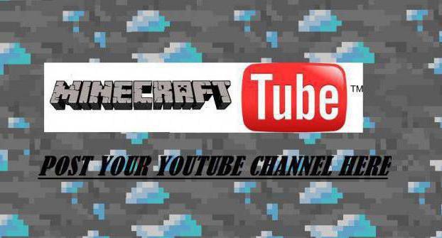 как оформить канал на youtube без партнерки