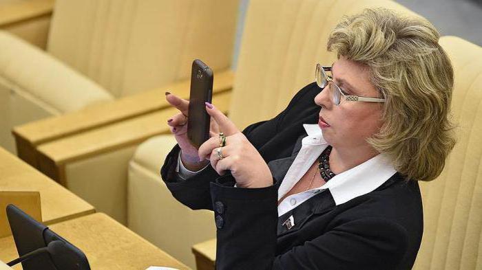 Москалькова Татьяна Николаевна уполномоченный по правам человека