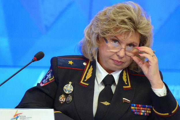 Татьяна Москалькова уполномоченный по правам человека