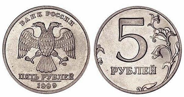 Современные ценные монеты России, или Сколько стоит груда мелочи