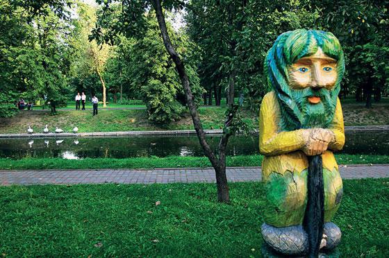 парк усадьба трубецких